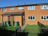 3 bedroom house in Cornbrook Road, Aylesbury, HP21 (3 bed) (#356098)