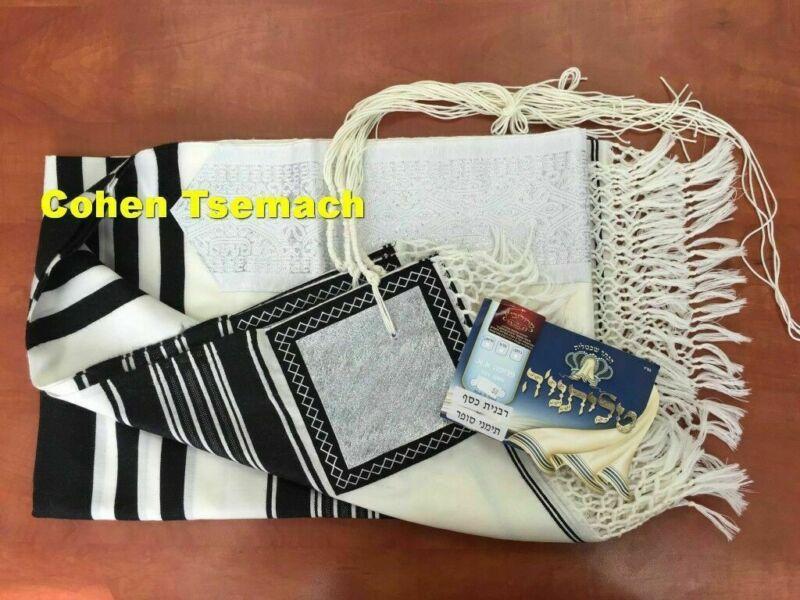 """100% Wool Tallit Prayer Shawl Special Handmade Yemenite Fringe 55""""X75"""""""