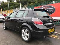 2008 58 Vauxhall Astra Sri 1.9 Cdti 150 Bhp Turbo Diesel 6 Speed Manual