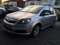 2006 VAUXHALL ZAFIRA CLUB 1.6PETROL 7SEATER,CAMBELT CHANGED,ONE OWNER,FULL SERVICE HISTORY,HPI CLEAR
