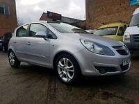 2007 Vauxhall Corsa 1.2 SXI - 5 Door - Low Mileage - 3 Months Warranty