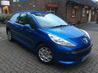 PEUGEOT 207 1.4 NEW SHAPE #### £895 ONLY #### 3 DOOR HATCHBACK