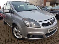 SPECIAL Vauxhall Zafira 2.2 i 16 V DESIGN 5dr, PETROL, MANUAL Full History