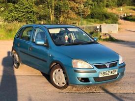 Vauxhall Corsa 1.2 16v 75BHP