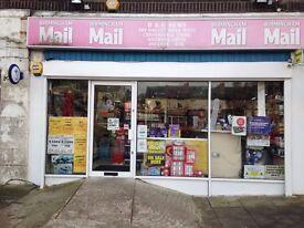 Shop to let on Hagley Road