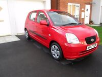 Kia Picanto 1.0 GS ****Only 54,000 miles**** Just Serviced