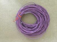 Network ethernet Lan cable CAT5E 4 PAIR UTP LSOH VIOLET 115m new copper