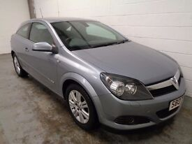 VAUXHALL ASTRA , 2007 REG , LOW MILES + FULL HISTORY , YEARS MOT , FINANCE AVAILABLE , WARRANTY
