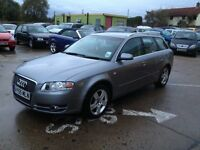 SWAINSTHORPE MOTOR CO 2006 AUDI A4 SE CVT 2.0 ESTATE GREY AUTO FULL MOT
