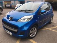 Peugeot 107 like C1/Aygo*£20 Tax*low Insurance*12 month MOT