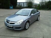 2008 Vauxhall Vectra Exclusive 103k Fully serviced, Clutch done