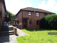 2 bedroom flat in Lukesland Avenue, Stoke-On-Trent, ST4 (2 bed)