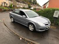 07 reg vectra exclusive 1.8 Full Service History Long Mot July 2018!! Cheap economical car 🚗