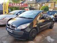 Mitsubishi Colt Cabriolet 1.5, 2 Owners, FSH, Immaculate, Free Warranty