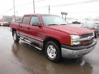 2005 Chevrolet Silverado 1500 As Is