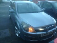 astra sri for sale or swap for low litre