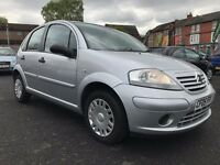 2005 CITROEN C3 DESIRE * ONLY 84000 MILES + FULL SERVICE HISTORY + 7 MONTHS MOT+ 1 PREVIOUS OWNER*