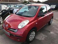 2005/05 NISSAN MICRA 1.2 16V,STUNNING CONDITION,GREAT ECONOMY,LOW MILEAGE,LOOKS AND DRIVES WELL