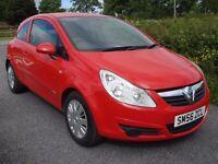 07 Vauxhall Corsa D 1.3cdti low miles full mot