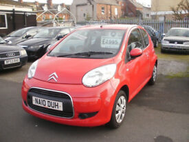CITROEN C1 1.0 3 DOOR VTR+ ONLY 56K , £20 PER YEAR ROAD TAX & LOW INSURANCE