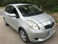 Yaris Diesel 1.4 D4D NewShape £30 Tax/Year, 60+ MPG, Like VW Polo, Clio, Fiesta