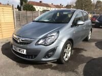 Vauxhall Corsa 1.2 Petrol Manual 5 door Hatchback Silver 2012 Fantastic Car
