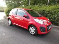2013 Citreon C1 – SUPER VALUE. LOW MILES, JUST SERVICED, PERFECT 1ST CAR
