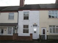 3 Bedroom House Available Now in Tipton