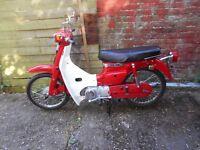 SUZUKI FR 50 IS THE MODEL HAS A 49cc ENGINE LIKE A HONDA 50