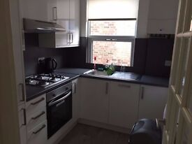 Double room, available now. £140 p/w including all bills