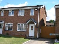2 bedroom house in Bridgewater Drive, Coseley, WV14 (2 bed)