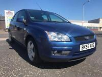 Ford Focus excellent condition service history only 61000 miles