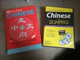 Mandarin Chinese for Beginners and Chinese for Dummies CD's