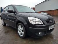 2007 (07 reg), KIA RIO 1.4 LS Red 5dr Hatchback, £1,095 p/x welcome