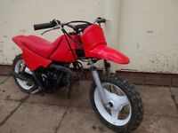 Py 50 (Yamaha pw 50 copy) kids motor bike