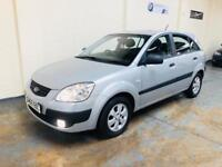 2009 Kia Rio chill 1.5 crdi in excellent condition £30 road tax lady owner full service history