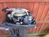 Yamaha 20 hp outboard , outboard engine