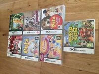 Nintendo DS games - ideal for girls - 7 in total