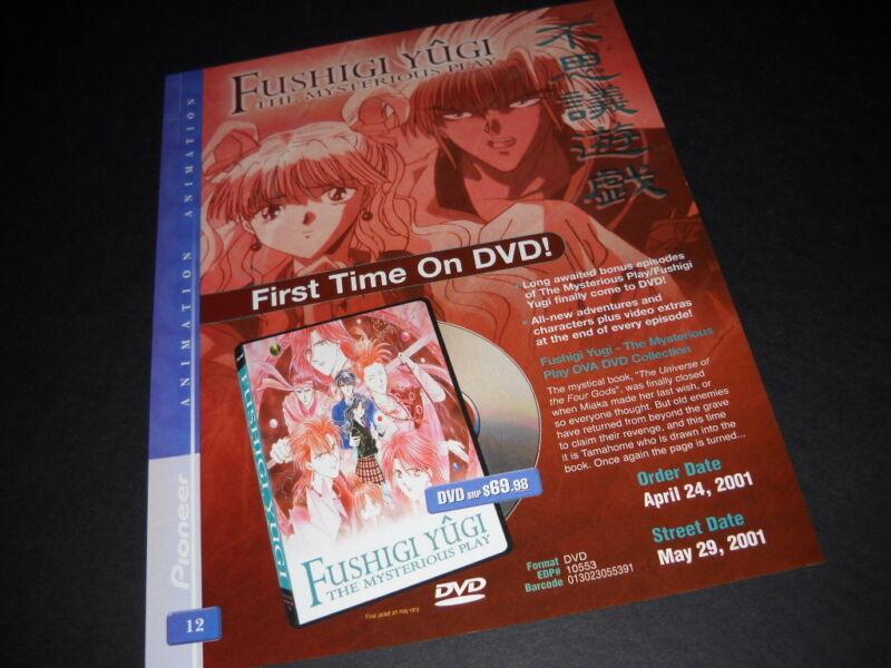 FUSHIGI YUGI Mysteriois first time on DVD Vintage ANIME Promo Ad mint condition