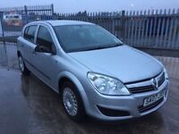 Vauxhall Astra 1.6 i 16v Life Easytronic 5dr (S/HISTORY) (AUTOMATIC) (MOT UNTIL MAY 2018) 2007