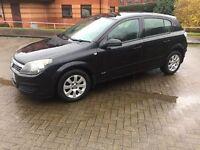 Vauxhall Astra Club Twinport 79.000