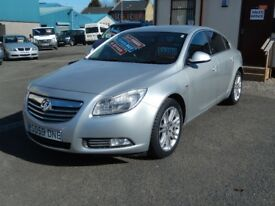 09/59 Vauxhall Insignia Exclusiv 2.0CDTi Diesel, 5dr, Silver.**Recent Timing Belt & Water Pump**