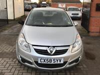 Vauxhall Corsa 1.2 2008, MOT 17.2.2017, good runner cheap car call