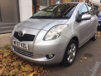 Used silver Toyota Yaris 2007 VVT-i, semi-automatic, petrol, 5 door in very good condition