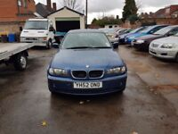 BMW 3 SERIES 1.8 316i SE *BREAKING FOR SPARE PARTS*