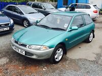 L@@K PROTON COMPACT 1.2L--ONLY 30000 MILS SINCE NEW --1 YEAR MOT