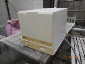 Carad DW 312A Dishwasher