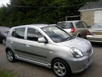 KIA PICANTO 1-1 GLAMOUR 5-DOOR 2005. ONLY 65,000 MILES WITH SERVICE HISTORY, 2 PREVIOUS LADY OWNERS.