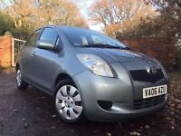 *FINANCE SPECIALIST* This TOYOTA YARIS 1.3 for only £69pm! GOOD OR BAD CREDIT CAN APPLY! CALL US