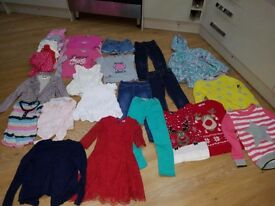 Girls bundle age 7-8
